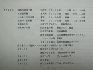 Img_6157_2