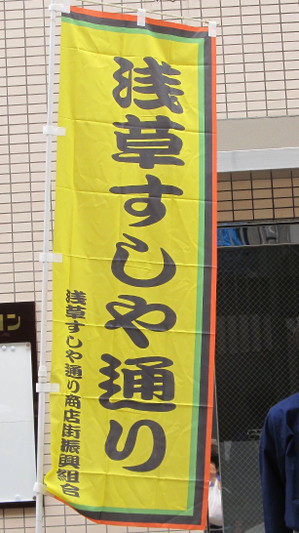 Img_01802