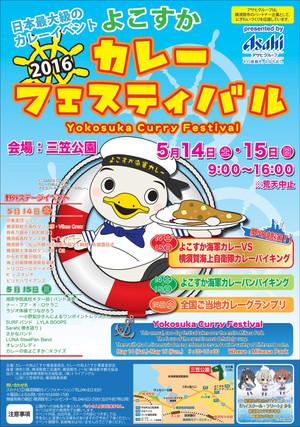 Curryfes2016