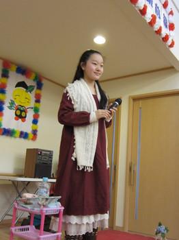 昭和歌謡をあなたに。
