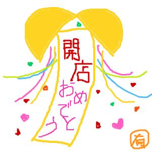 Cocolog_oekaki_2012_02_02_17_09