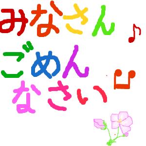 Cocolog_oekaki_2012_02_05_13_07
