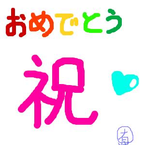 Cocolog_oekaki_2012_02_21_19_36