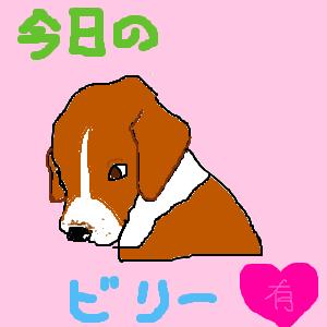 Cocolog_oekaki_2012_02_23_18_01