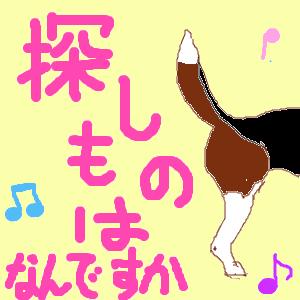 Cocolog_oekaki_2012_06_05_23_14